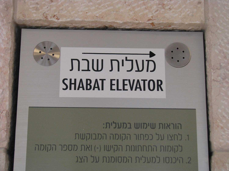 Sabbath_2